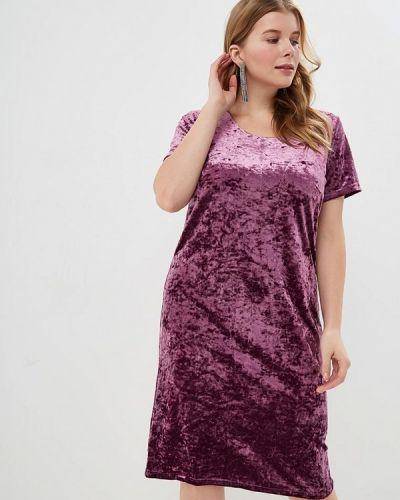 Вечернее платье осеннее фиолетовый Modis