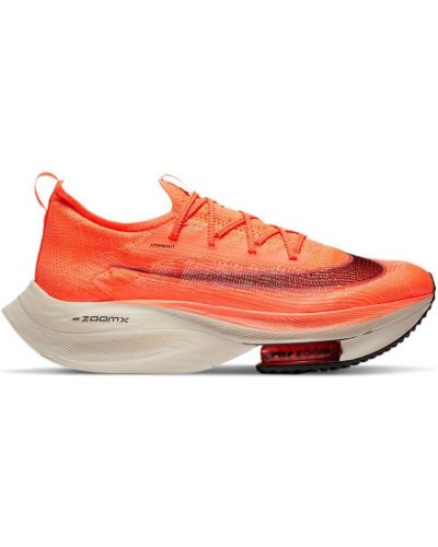 Trampki materiałowe Nike