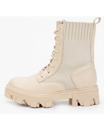 Бежевые ботинки осенние Sweet Shoes
