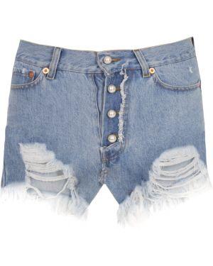 Джинсовые шорты с бахромой Forte Couture