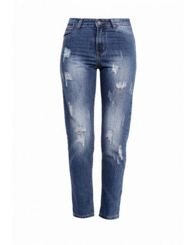 Зауженные джинсы - синие Kiss Pink