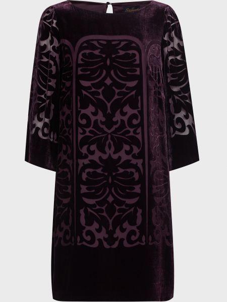Фиолетовое шелковое платье на пуговицах Luisa Spagnoli