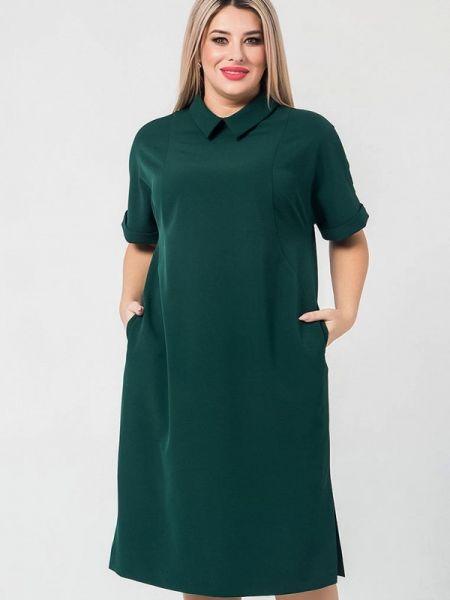 Повседневное платье зеленый весеннее Luxury Plus