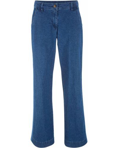 Свободные брюки синие Bonprix