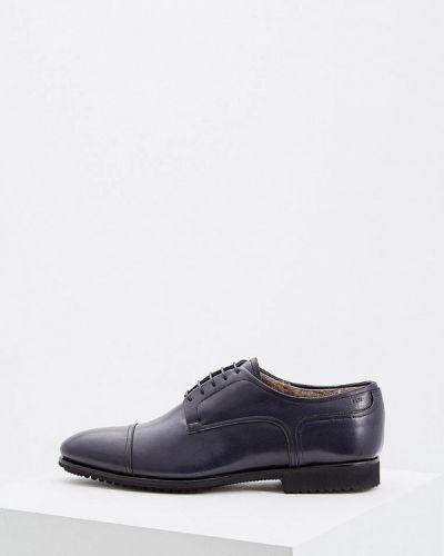 Синие туфли Fabi