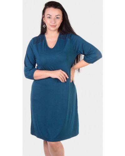 Домашнее синее платье N.el.