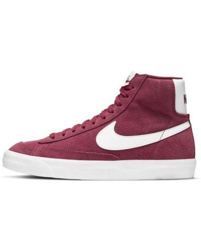 Czerwona marynarka vintage zamszowa Nike
