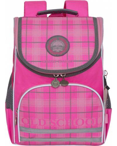 Школьный текстильный розовый ранец на молнии Grizzly