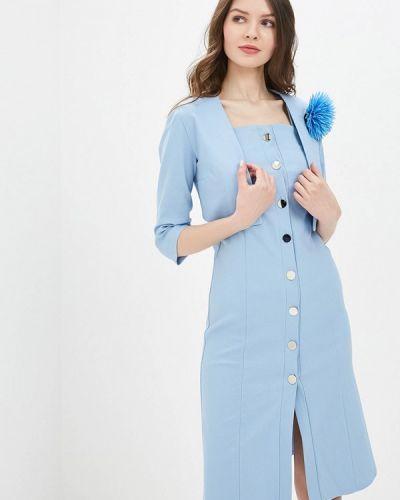 Костюм - голубой Maison De La Robe