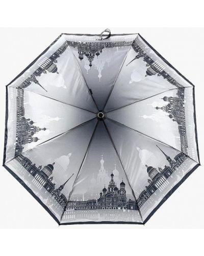 Серый зонт Eleganzza