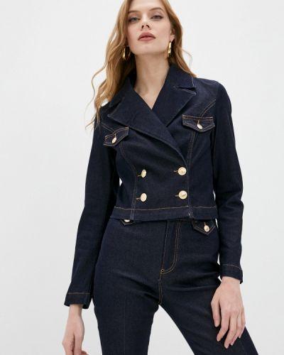 Синяя джинсовая куртка Marciano Los Angeles