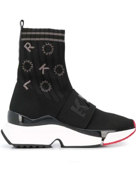 Sneakersy z logo białe Karl Lagerfeld