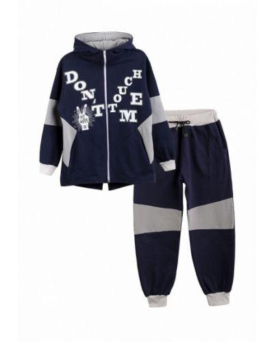 Спортивный костюм синий Baby Art