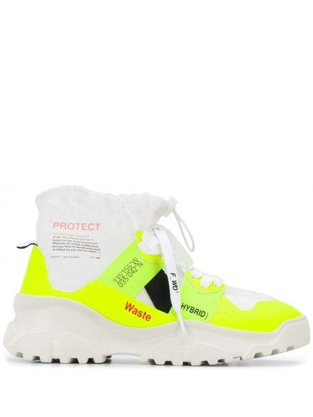 Żółte ankle boots skorzane F_wd
