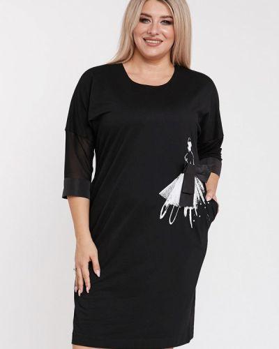 Повседневное черное повседневное платье Luxury Plus