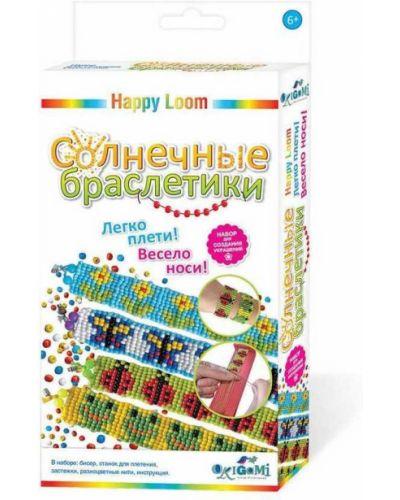 Браслет набор Happy Loom
