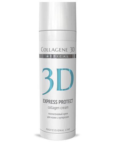 Крем для области вокруг глаз увлажняющий легкий Collagene 3d