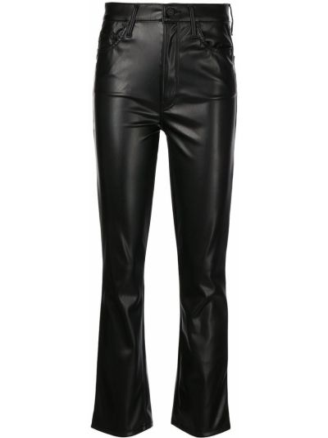 Черные брюки классические Mother