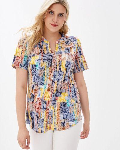 Рубашка с коротким рукавом Kontaly