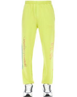 Żółte joggery bawełniane Klsh - Kids Love Stain Hands