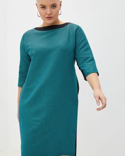 Бирюзовое повседневное платье Prewoman