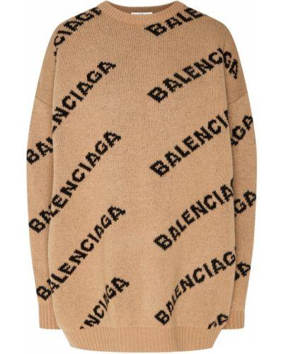 Свитер бежевый свободного кроя Balenciaga