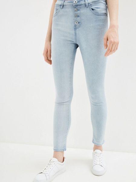 Джинсы-скинни с пайетками Trussardi Jeans