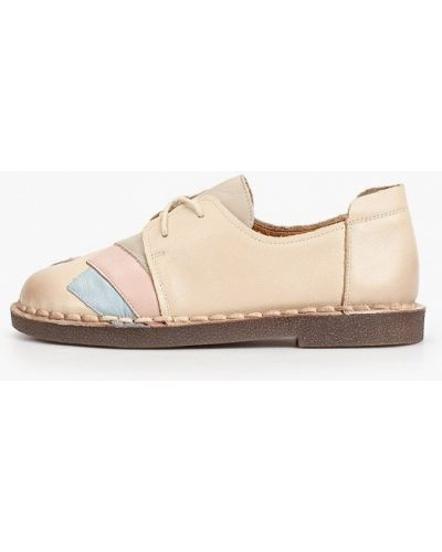 Бежевые кожаные ботинки Ridlstep