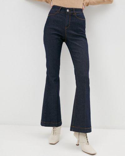 Расклешенные синие широкие джинсы Rinascimento