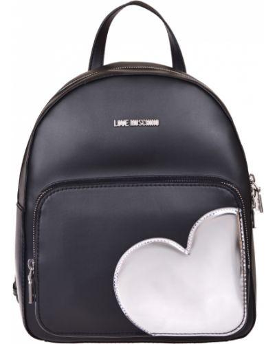Рюкзак на молнии с отделениями Love Moschino