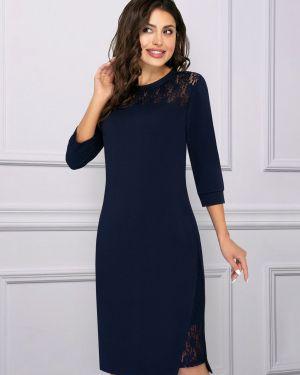 Вечернее платье миди - синее Charutti