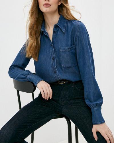 Синяя джинсовая рубашка Jacob Cohen