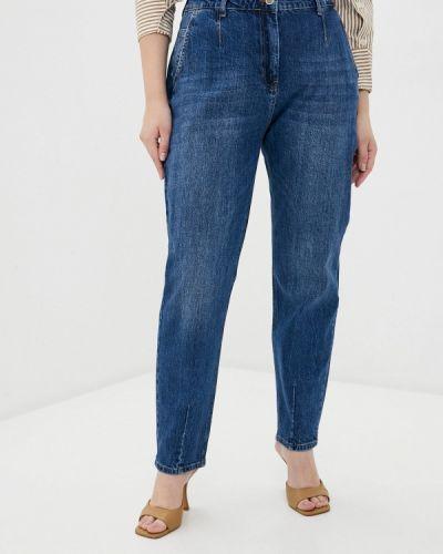 Синие прямые джинсы Franco Vello