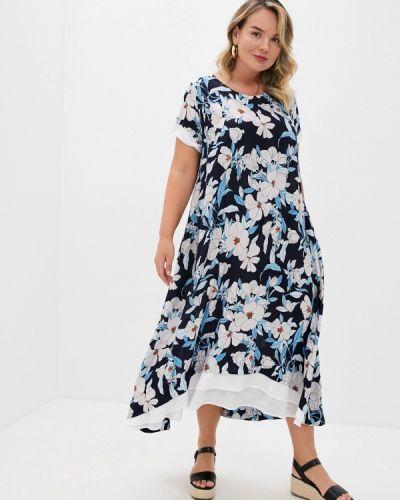 Повседневное синее платье Intikoma
