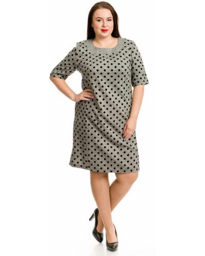 Деловое платье повседневное платье-сарафан Luxury