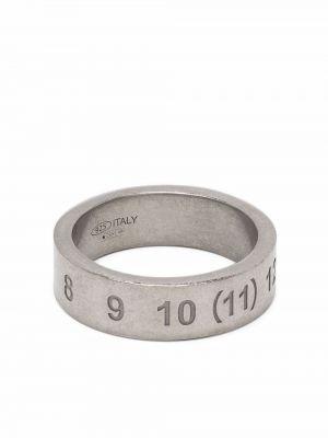 Серебряное кольцо Maison Margiela