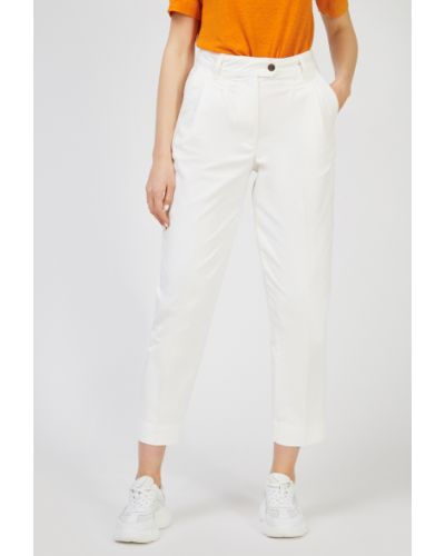 Белые брюки Gant