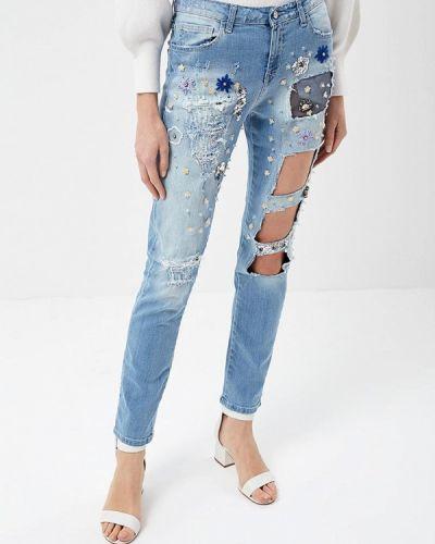 Голубые рваные джинсы Met