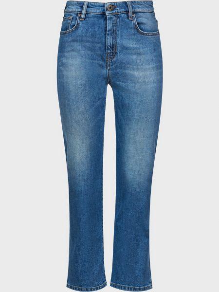 Свободные синие джинсы на молнии Weekend Max Mara