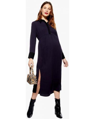 Платье весеннее синее Topshop Maternity