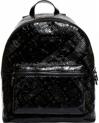 Рюкзак с отделениями на молнии Love Moschino