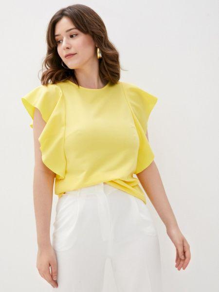 Желтая блузка с оборками снежная королева