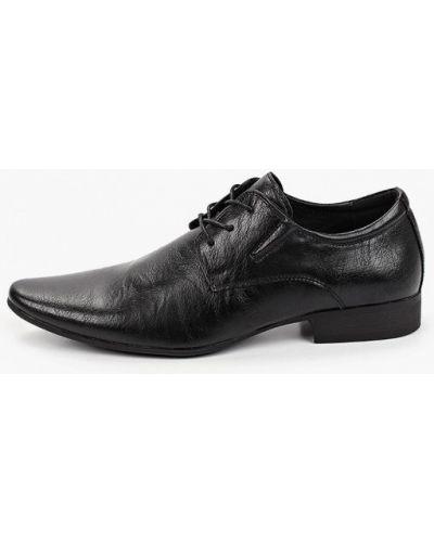 Черные кожаные туфли Go.do.