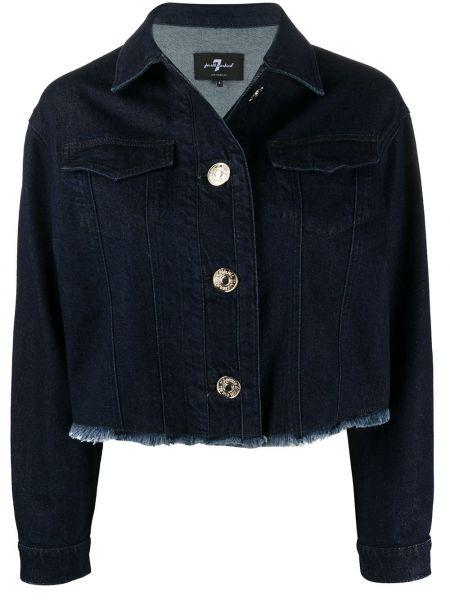 Синяя джинсовая куртка с манжетами с опушкой 7 For All Mankind
