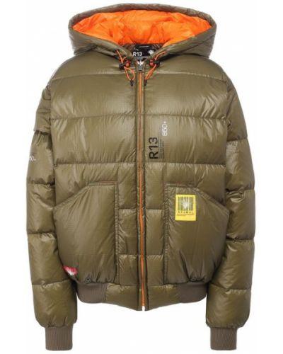 Куртка с капюшоном двухсторонняя R13