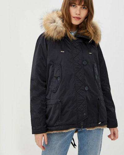 Утепленная куртка демисезонная осенняя Bomboogie