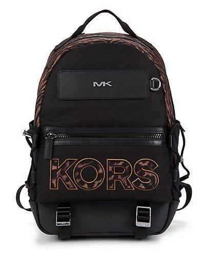 Повседневный кожаный рюкзак с карманами Michael Kors