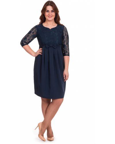 Платье для беременных на торжество синее Lacywear