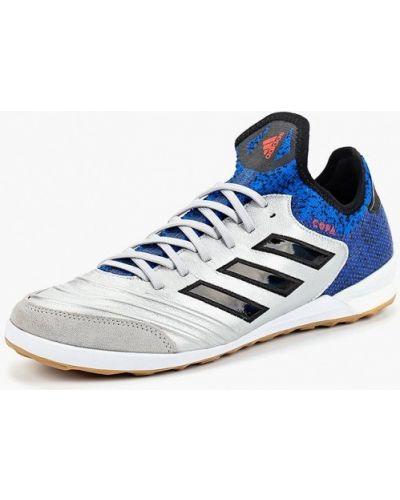 Бутсы зальные серебряного цвета Adidas