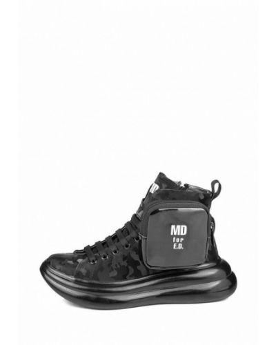 Кожаные высокие кроссовки - черные My Day